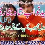 Love marriage in uk, Love marriage shadi specialist
