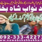 free love marriage problem solution,get love marriage problem solutions,love marriage horoscope problem