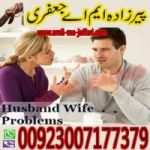 Husband- wife love  Relationship  problem solution