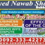 ALL TYPE OF FAMILY PROBLEM SPECIALIST +923334227304