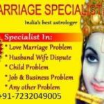 {{{+91-7232049005~}]] HuSbAnD WiFe pRoBlEm sOlUtIoN BaBa jI AkOlA