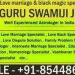 Best Vashikaran Specialist !! Astrologer IN Japan +91-8544861647 Paris