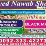 Best Love Marriage Specialist In Montreal )(_* +923334227304