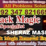 black magic specialist, online istikhara love marriage astrologer 0347 8216697