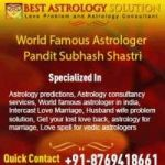 Free Online Astrology For Love Marriage In Uk