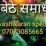 Chandigarh 〖⁺⁹¹-7073085665〗 Black magic solution specialist molvi ji