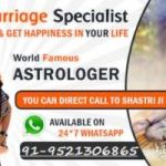 How To Do Patch-Up After Breakup Specialist Baba Ji +91-9521306865