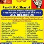 Love problem solution specialist astrologer [ +91-9829380098 ] result in 3hour*