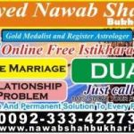 STRONGS WAZIFA GET YOUR X-LOVE BACK ♕♕+923334227304 IN Kuwait**Dubai**suadi arab