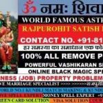 TANTRA MANTRA ㊌ +91-8146176661 BlacK MaGiC SpEcialisT AstroLoGEr Pandit Ji In Australia ,Canada ,UK