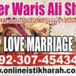 husband and wife problems solutions in islam