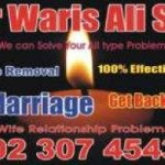 Love Spells That Work Instantly Return Lost Lover USA,UK,CANADA,LEBANON,UAE,AFRICA,AUSTRALIA,CHINA,QATAR,FRANCE +923074543457