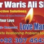 i want my ex love back by dua ⊶⋐+923074543457⋑⊷