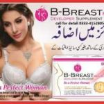 Breast growth cream in karachi call-0333-4152805