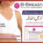 Breast enlargement pills in lahore call-0333-4152805