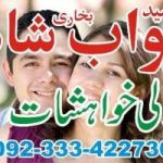 SANDDAWANA AND RUKUYA OIL FOR MONEY,POWER LUCK SUCCESS THE +923334227304 IN USA,UK,CANADA,NAMIBIA