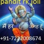 love vashikaran specialist baba ji +91-7222008674 in germany