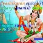 {91 9649320175=}}=## OTHER CasT LovE MarriagE SpecialisT Baba JI