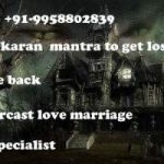 +⁹|=9958802839 love marriage problem solution baba ji