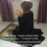 ☣+91-9828791904☣Wazifa for Get My Wife back by Dua