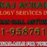 +91-9587613218 LoVe PrObLeM SoLuTiOn BaBa ji Kanpur