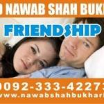 ~+91-7232049005~divorce problem solution molvi ji +923334227304
