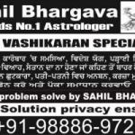 Will I Get Married To My Love +91-9888697295 __{ London ~ Canada ~ England }__