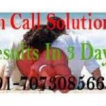 [(*O70730₊85665*)] Love breakup problem solution molvi ji CANADA