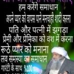 bLacK mAgIc +91-8875132955--Qurani Wazifa To Get Love Back