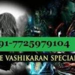 +91-7725979104 sUpEr PowEr==  love marriage specialist aghori baba ji In Badlapur Ballarpur