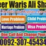 Love Problem }} +923074543457⋘ Vashikaran Black Magic Specialist MOLVI Ji CANADA UK USA UAE AUSTRALIA SYDNEY
