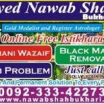husband and wife problem online +923334227304