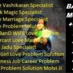 !!=O,+₉₁-7742228242=!! Black Magic Specialist Molvi ji