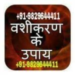 sytia +91-9829644411 BLACk magic specialist molvi ji