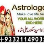 Second marriage problem solutions,manpasand shadi