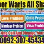 Black maick removal,husband and wife problem austraila Spain norway Germany malaysia France uk