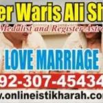 Australia How to Remove Black Magic spells Dr Ikhile +923074543457 USA,London.Finland,Sweden,England