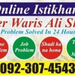 istikhara right way, istikhara results in urdu ,istikhara seekershub, istikhara salat, istikhara shia online +923074543457