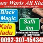 husband wife realationship problmes solutions,  husband wife relationship problems +923074543457