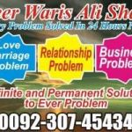love marriage problem solution mumbai ,love marriage problem solution, online problem of love marriage