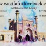 WazIfa for HusBand WIfe dIspute proBlem solutIon%%+91-8890083807%%