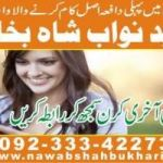 manpasand shadi uk / black magic specialist usa / amil baba for love back +923334227304 divorce problem norway spain italy kuwait qatar