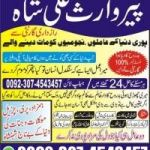 Palmistry and solving all kind of problems with the help of quran.