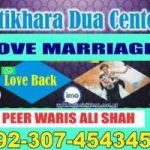 Istikhara for love marriage +923074543457