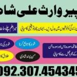 Online manpasand shadi uk