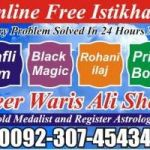 Garelo larai problem,online Love marriage shadi specialist usa