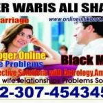 black magic and Noori ilam and other 11 ilams, get back your lost love. Contact Now +923074543457