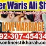 love marriage problem solution online problem of love marriage love marriage parents problem