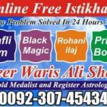 e astrology libra e astrology scorpio, e astrology 2016 e astrology virgo ,e astrology monthly horoscope astrologers fish