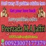 kala  jadu specialist  all problems online